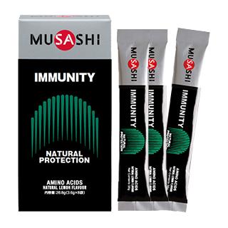 MUSASHI IMMUNITY(イミュニティ)