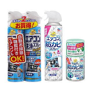 アース製薬 らくハピ 洗浄&防カビセット