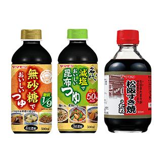 無砂糖でおいしいつゆ×4/名代 減塩でおいしいつゆ×1/松阪すき…