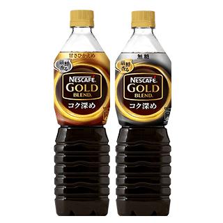 ネスカフェ ゴールドブレンド コク深め ボトルコーヒー (甘さ…