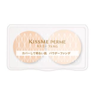キスミー フェルム カバーして明るい肌 パウダーファンデ サンプ…