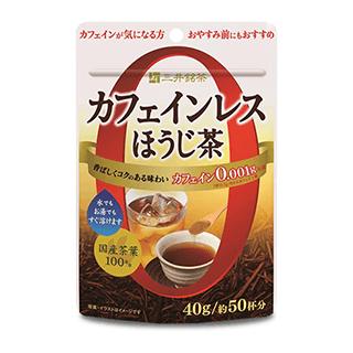 三井銘茶 カフェインレス緑茶 ほ