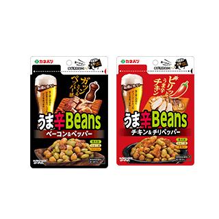 うま辛Beans ベーコン&ペッパー