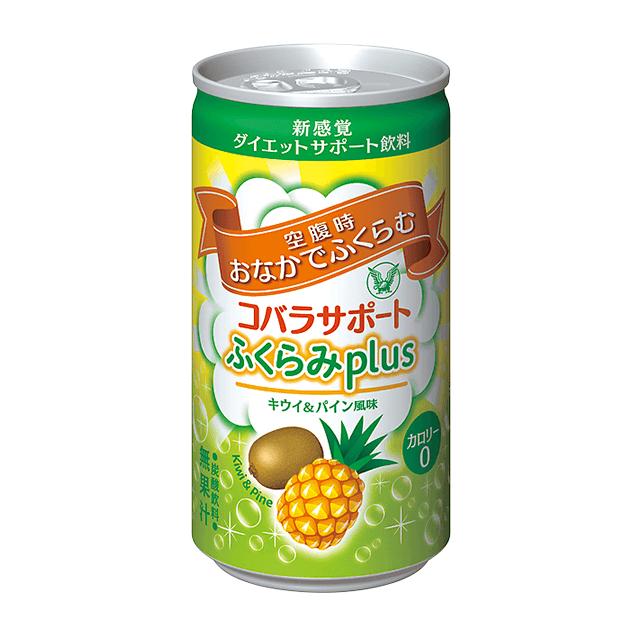 コバラサポート ふくらみplus キウイ&パイン風味 12本セット