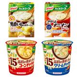 「クノール&#174カップスープ」2種/「クノール&#174 15品目の食材で作ったスープ」2種
