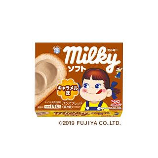 ミルキー ソフト キャラメル味 1