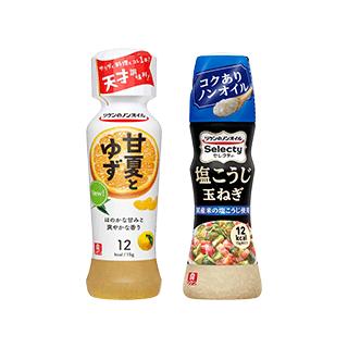 理研 新商品ドレッシング 8本アソート