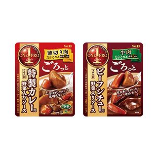 ワンプロキッチン 特製カレー 中辛/ワンプロキッチン ビーフ…