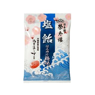 榮太樓總本鋪 塩飴 ほんのり梅味