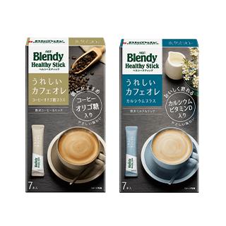 ブレンディ®ヘルシースティック うれしいカフェオレ(7本入) 2種5箱