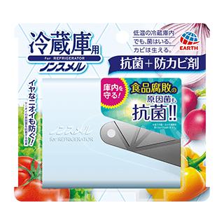 ノンスメル 冷蔵庫用 抗菌+防カビ剤 6個