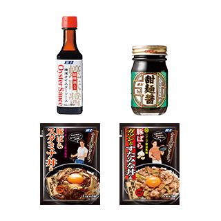 富士食品 調味料4種9点セット