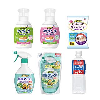 【シニア用】アース・ペット ワンちゃんバラエティセット