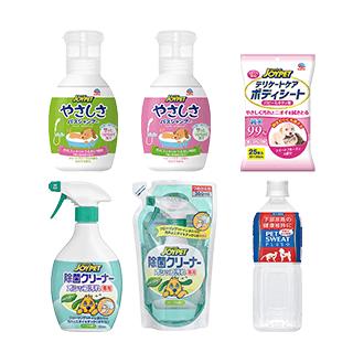 【パピー用】アース・ペット ワンちゃんバラエティセット