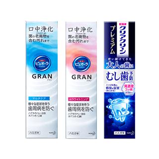 薬用ピュオーラ GRAN(グラン)2種/クリアクリーン プレミアム むし歯予防