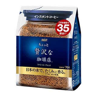 「ちょっと贅沢な珈琲店®」スペシャル・ブレンド 70g×7袋