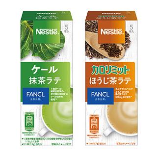 ネスレ ケール抹茶ラテ/ネスレ カロリミットほうじ茶ラテ 各3箱