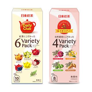日東紅茶 バラエティパック2種8