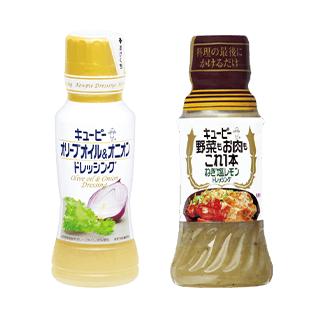 キユーピー 新商品ドレッシング2