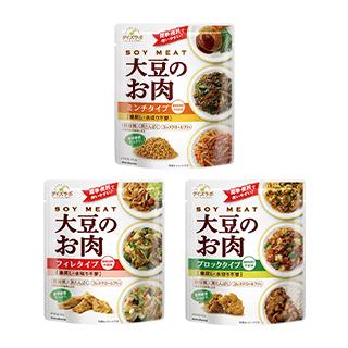 ダイズラボ 大豆のお肉レトルトセット3種10点