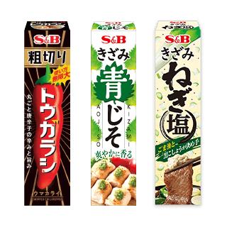 チューブ入り香辛料シリーズ 3種