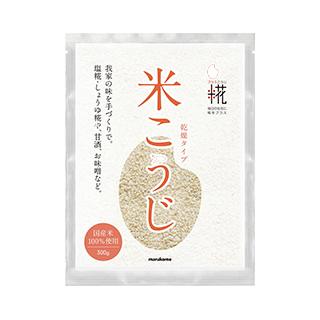 プラス糀 国産米使用乾燥米こうじ 300g 10袋