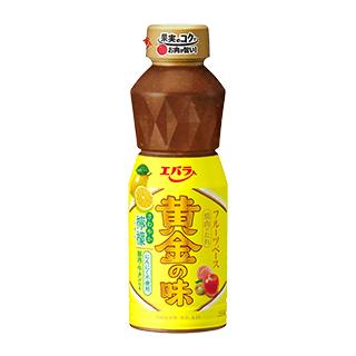 黄金の味 さわやか檸檬(レモン)