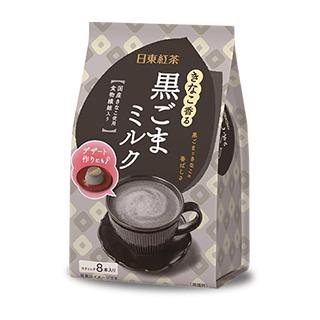 日東紅茶 きなこ香る黒ごまミル