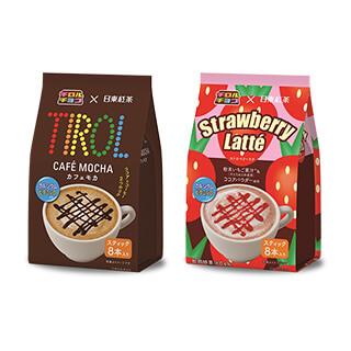 チロルチョコ×日東紅茶 カフェモ