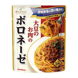 ダイズラボ 大豆のお肉のボロネーゼ×6
