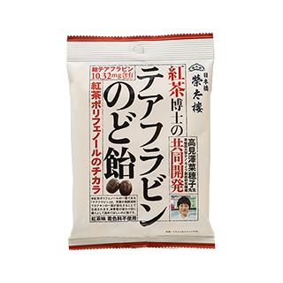 日本橋榮太樓 紅茶博士のテアフ