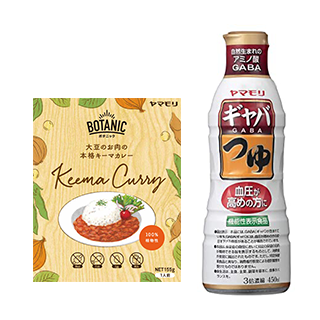 BOTANIC 大豆のお肉の本格キーマカレー×1点/ギャバつゆ×4本