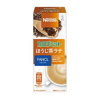 ネスレ カロリミットほうじ茶ラテ 12箱