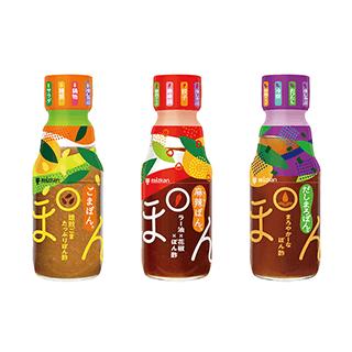 MYぽん酢シリーズ 3種9本