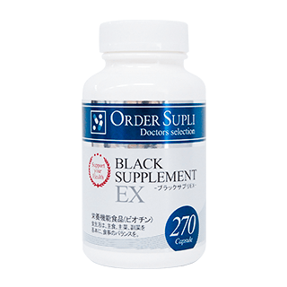 ブラックサプリEX 270粒(90日分)