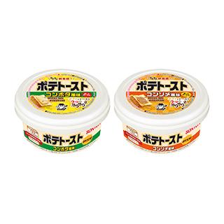 ポテトースト コンポタ風味/コ