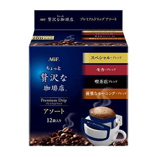 「ちょっと贅沢な珈琲店®」レギュラーコーヒー プレミアムドリップアソート 12袋入り×3