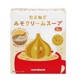 たまねぎみそクリームスープ3食×
