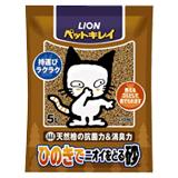 【猫用】ひのきでニオイをとる砂