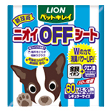 【小型犬用】ニオイOFFシート<レギュラー>