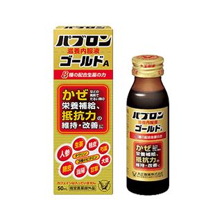 パブロン滋養内服液ゴールドA×6本