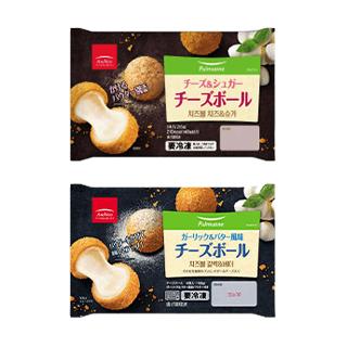 チーズボール(チーズ&シュガー/…