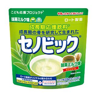 セノビック® 抹茶ミルク味 2個