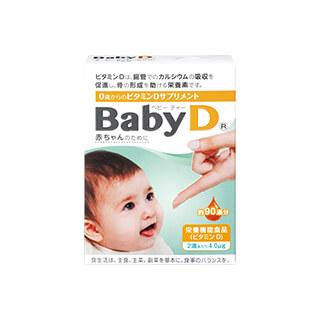 BabyD®
