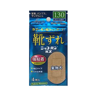 ニッコーバン® KZ 靴ずれ用(4枚入)×10