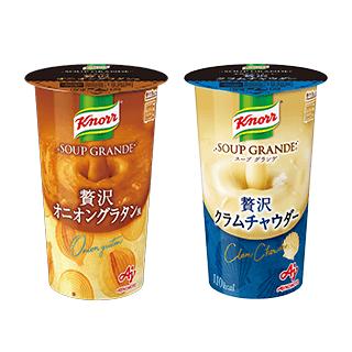 クノール® スープグランデ® 2種6…