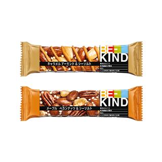 BE-KIND® カラダよろこぶナッツバー™ 2種8本