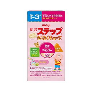 明治ステップ らくらくキューブ(22.4g×5袋)×5
