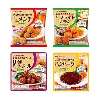Try Veggie(トライベジ) 4種セット