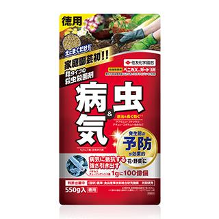 ベニカXガード粒剤 550g×2
